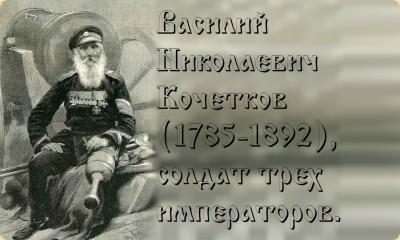 http://amnesia.pavelbers.com/0_9074b_720f3fa8_XL_0%20Kochetkov.png