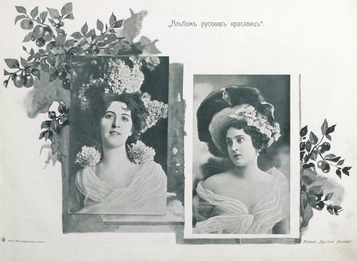 Русские красавицы 18 26 фотография