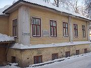 Дом в Вятке, где прошли детские годы Бехтерева