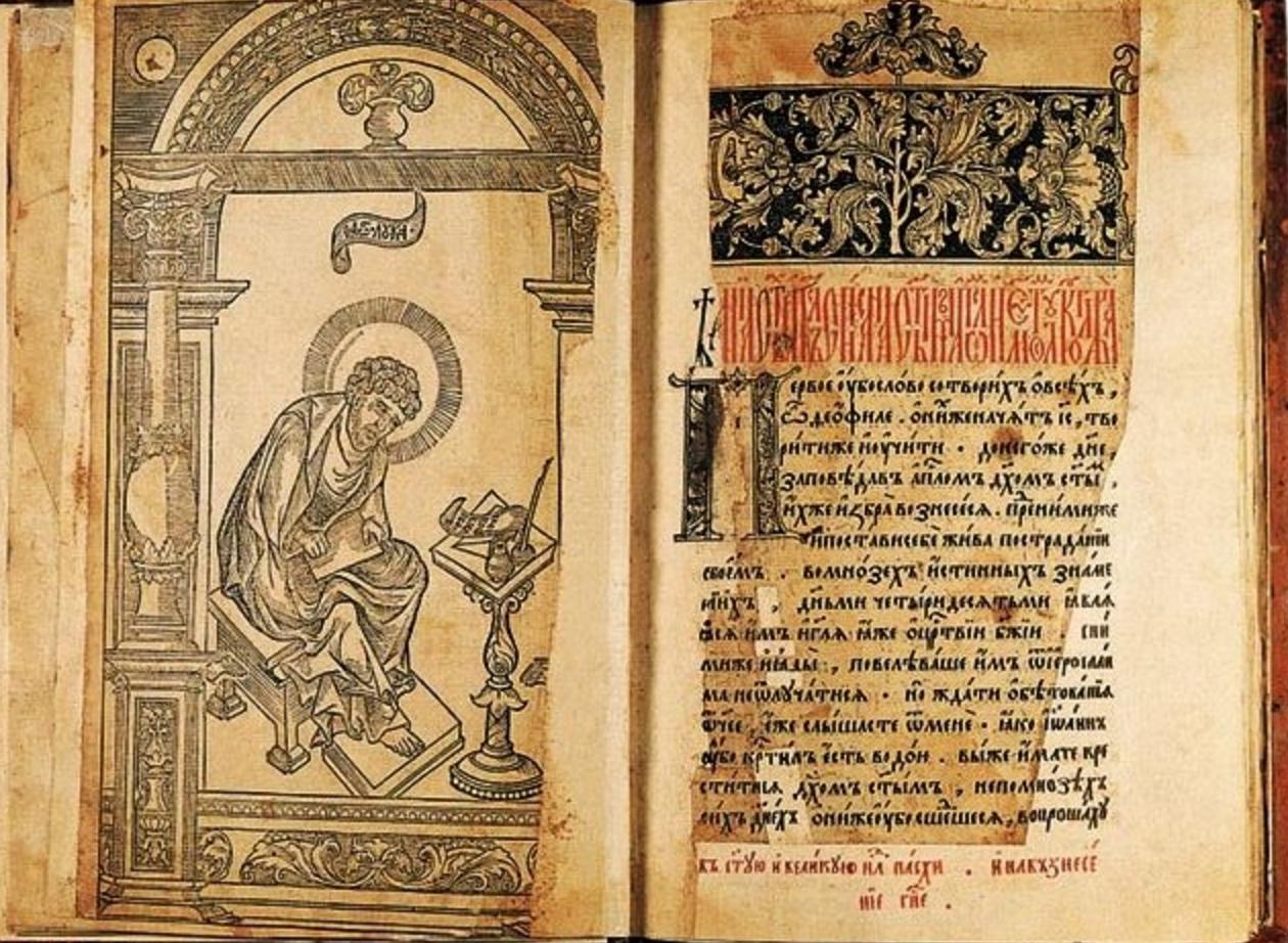 Как возникли обряды славян, изменения, которые они претерпели с приходом христианства