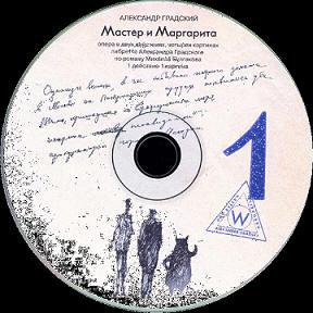 Various - Владимир Выcоцкий. Натянутый Канат 33 Года Спустя