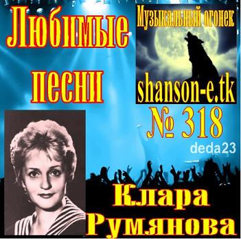 Русские мультфильмы 18 сцены