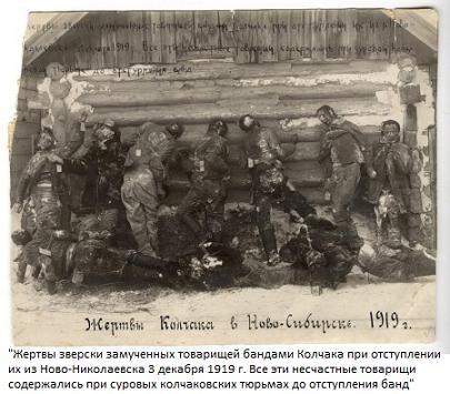 Изуродованные трупы жертв херсонской