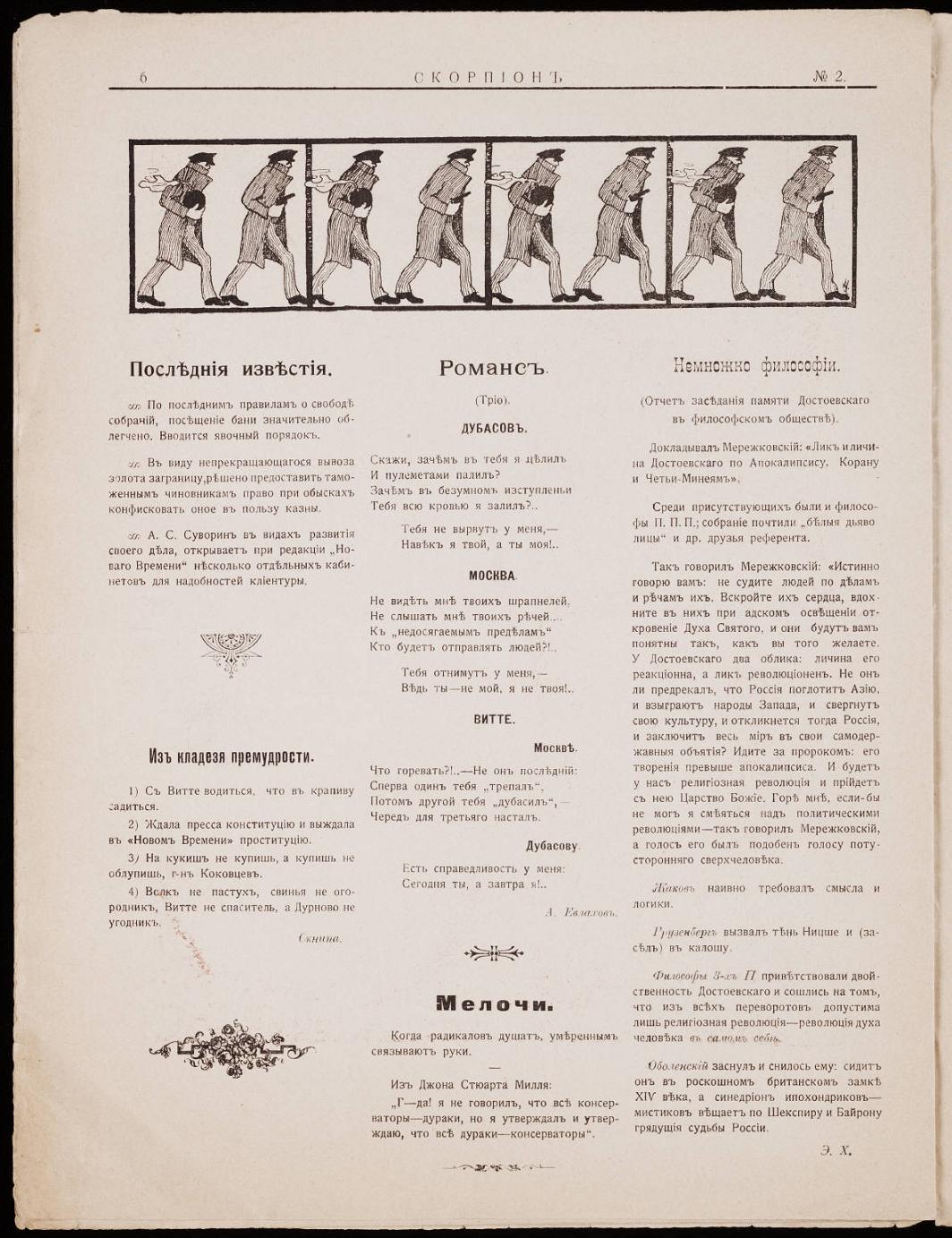 Дореволюционные и советские открытки