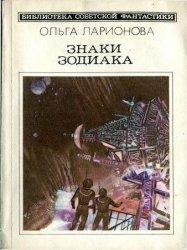 Фантастика про параллельные миры книга