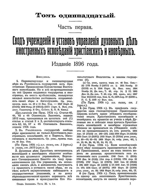 Справка для академического отпуска с подтверждением Егорьевск