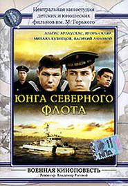 Великие голодранцы 1973 режиссер лев