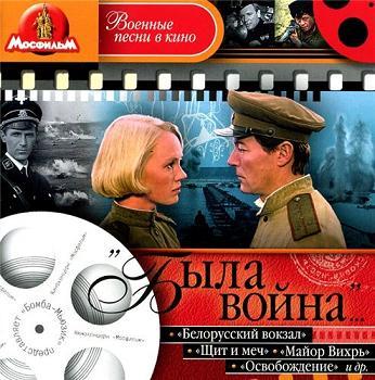 Советская музыка 50-60 годов слушать