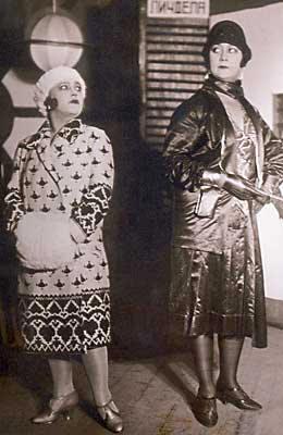 b6134e165916 Фото. Москва, 1926 г. Советские актрисы в ролях нэпманш в нарядных костюмах.