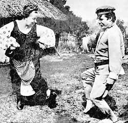 «Свадьба в Малиновке», 1967 г. Гарпина Дормидонтовна.