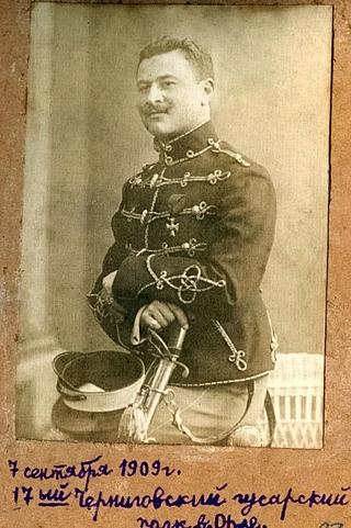 Кодекс чести русского офицера Царской Армии.