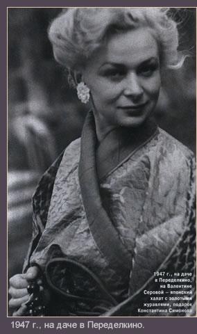 Яркий Стриптиз Екатерины Кмит – Заряженные Смертью (1991)