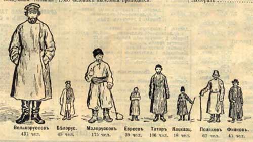 russkiy%20kalendar%200911099384af88117bfbb7.jpg