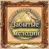Страницы истории армии России / History of the Army Russia