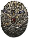 Императорская Александровская Киевская гимназия